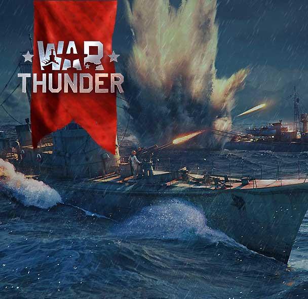 Масштабное обновление War Thunder