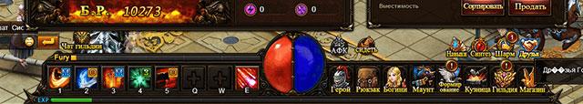 Как выбрать браузерную MMORPG