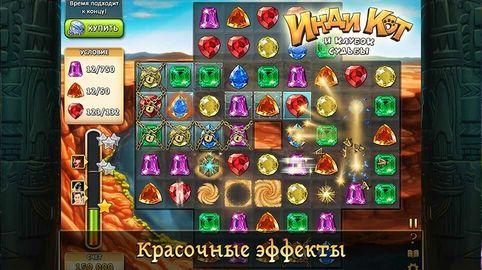 """Топ-12 мобильных онлайн игр, """"убийц времени"""""""