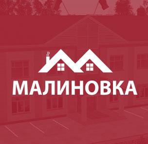 Онлайн-игра про Россию — Малиновка